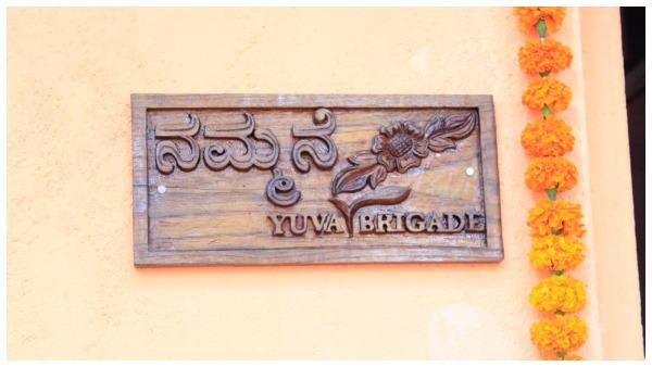 ಮನೆ ಕಳೆದುಕೊಂಡಿದ್ದ ವೃದ್ಧೆಗೆ ಆಸರೆಯಾದ ಯುವಾ ಬ್ರಿಗೇಡ್