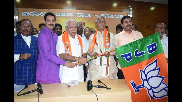 Congress Leader K Virupakshappa Joins BJP