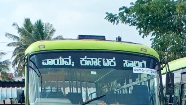 ಬೆಳಗಾವಿ-ಕೊಲ್ಹಾಪುರ ಸರ್ಕಾರಿ ಬಸ್ ಸಂಚಾರ ಸ್ಥಗಿತ