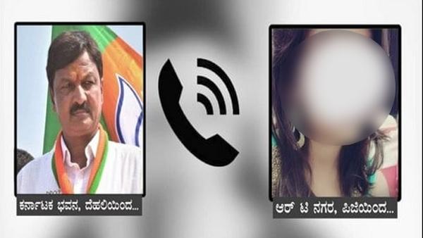 IMPACT STORY: ಕೊನೆಗೂ ವಿಧಾನಸಭೆಯಲ್ಲಿ 'ಸಿಡಿ' ಪ್ರಕರಣದ ಚರ್ಚೆಗೆ ಮುಂದಾದ ಕಾಂಗ್ರೆಸ್!