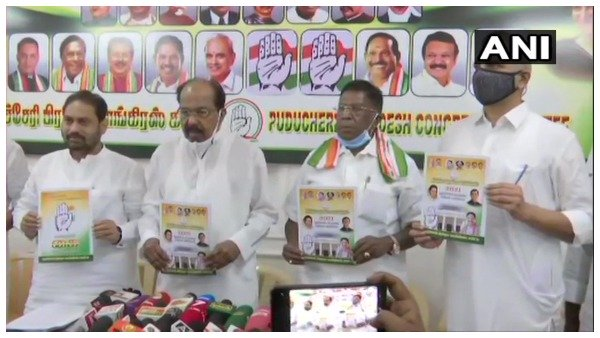 Congress Releases Its Manifesto For Upcoming Puducherry Assembly Elections
