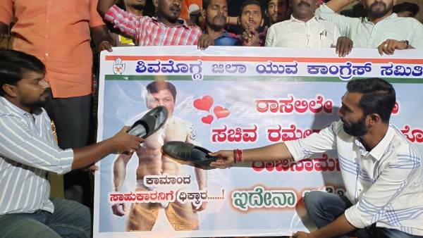 Ramesh Jarkiholi Sex CD Case Protest By Yuva Congress Against Minister