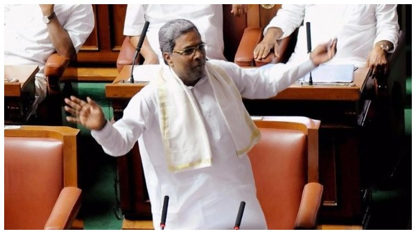 Opposition Leader Siddaramaiah gives clarity on contesting next Assembly Election