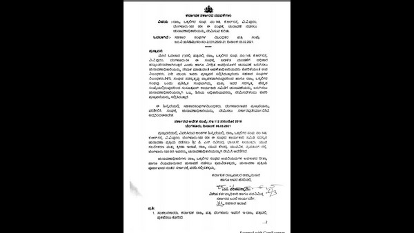 IAS officer Appointment to Vokkaligara sanga for conducting election