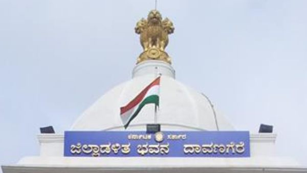 Apply For Various Post In Davanagere Zilla Panchayat