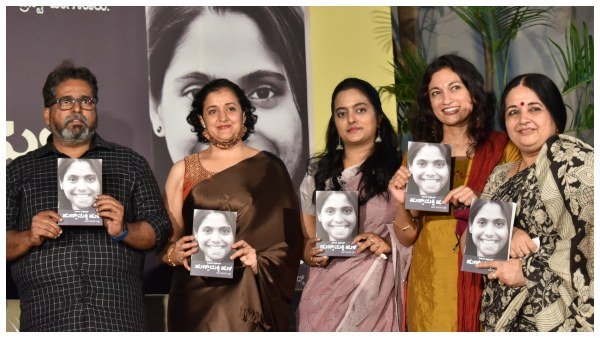 Vinuta Vishwanaths Hunsmakki Hula book launched