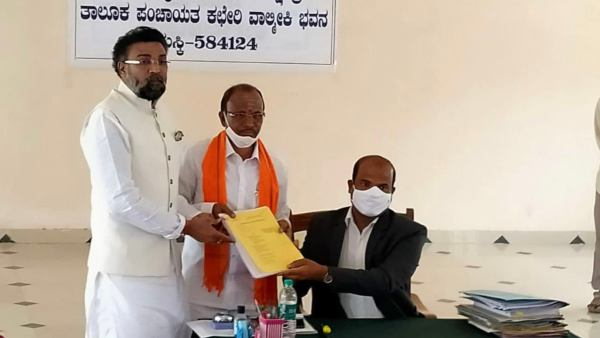 Maski By Elections BJP Candidate Prathap Gouda Patil Files Nomination