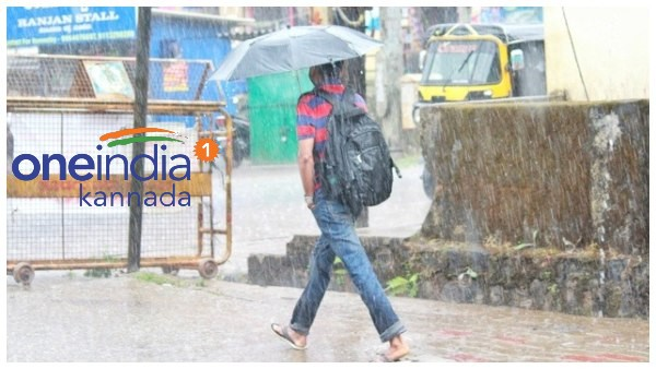 Rain With Thunderstorms In Mysuru And Kodagu Districts On April 14