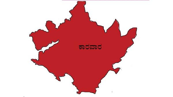 ಕೊರೊನಾ 'ಹಾಟ್ಸ್ಪಾಟ್' ಆಗುತ್ತಿದೆ ಕಾರವಾರ!