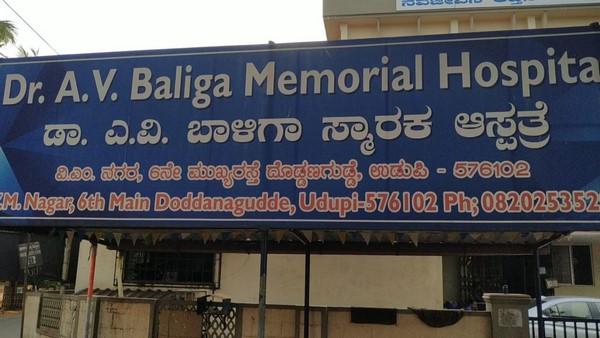 ಉಡುಪಿ: ಡಾ.ಎ.ವಿ ಬಾಳಿಗಾ ಸ್ಮಾರಕ ಆಸ್ಪತ್ರೆಯಿಂದ ವೃದ್ಧರಿಗೆ ಕೊರೊನಾ ಹೆಲ್ಪ್ ಲೈನ್