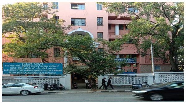 KSCDRC 2021 ನೇಮಕಾತಿ: 56 ಹುದ್ದೆಗಳಿಗೆ ಅರ್ಜಿ ಆಹ್ವಾನ