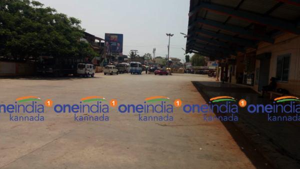 ರಾಮನಗರ: ಮುಷ್ಕರ ನಿರತ ಸಾರಿಗೆ ನೌಕರರಿಗೆ ವರ್ಗಾವಣೆ ಶಿಕ್ಷೆ