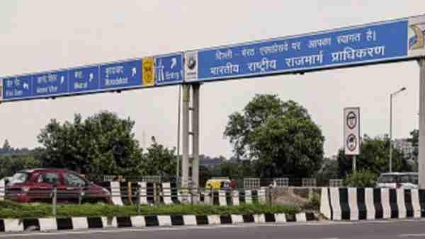 ದೆಹಲಿಯಿಂದ ಮೀರತ್ಗೆ ಈಗ 45 ನಿಮಿಷದ ಪ್ರಯಾಣ: ಎಕ್ಸ್ಪ್ರೆಸ್ವೇ ಸಂಚಾರಕ್ಕೆ ಮುಕ್ತ