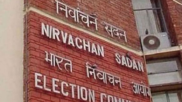 EC Replies to TMC Request To Club Remaining Phases Of West Bengal Polls