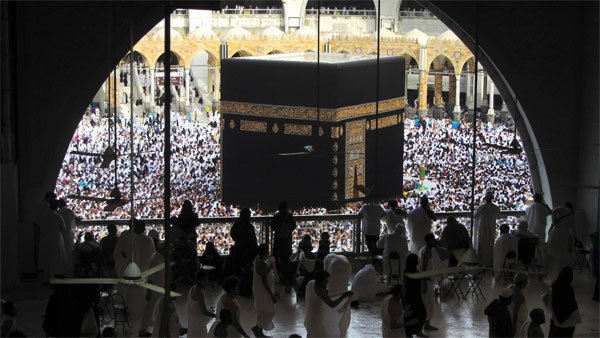 Two doses Of Corona Vaccine Is Must For Hajj Pilgrimage: Indian Haj Committee