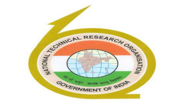 NTRO ನೇಮಕಾತಿ 2021: 45 ಟೆಕ್ನಿಷಿಯನ್ ಹುದ್ದೆಗಳಿಗೆ ಅರ್ಜಿ ಆಹ್ವಾನ