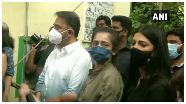 MNM Chief Kamal Haasan Casts His Vote Along With Daughters, chaos At Polling Booth