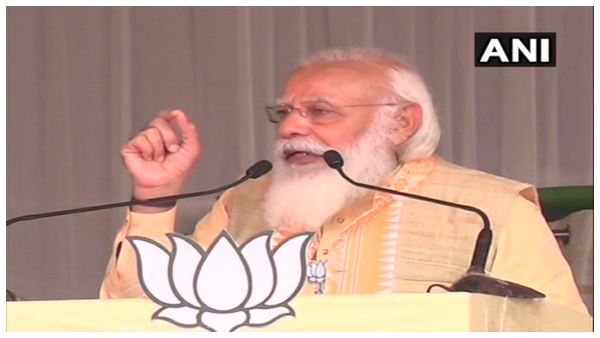 Assam People Will Trust NDA Govt For Development, Peace, Security Of State, Says PM Modi