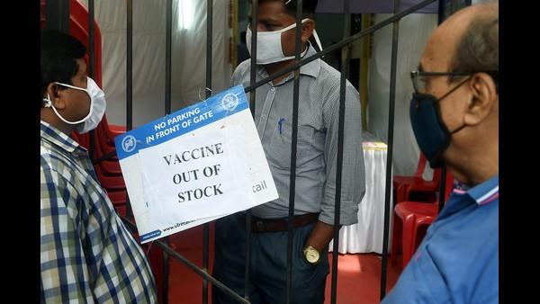 Weekend Lockdown: ಮಹಾರಾಷ್ಟ್ರದಲ್ಲಿ 3 ದಿನ ಖಾಸಗಿ ಲಸಿಕೆ ಕೇಂದ್ರಗಳಿಗೆ ಬೀಗ!