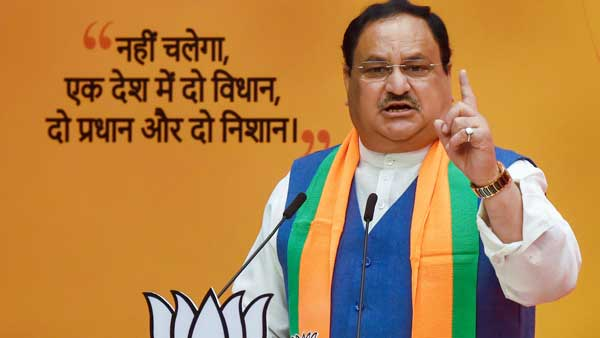 BJP Is Spreading Messages Of Great People Says JP Nadda