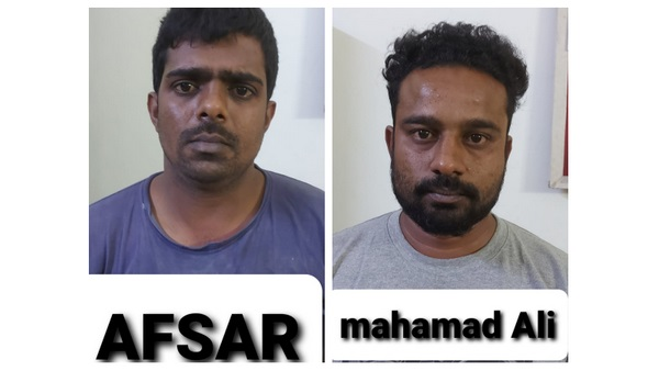 Bengaluru: Four robbers arrested by Bharathi nagar police