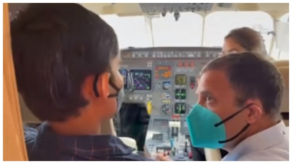 Rahul Gandhi Taking Little Boy To Airplane Tour Viral In Social Media