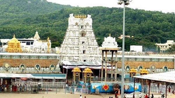 Tirumala Temple Suspends Sarva Darshan Tokens From April 12 Due To Increase In Corona Cases