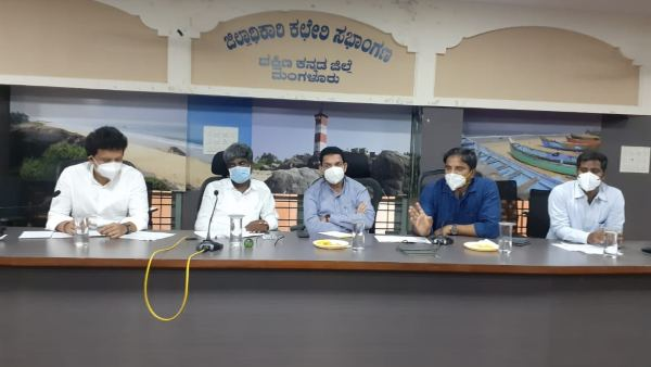 ದಕ್ಷಿಣ ಕನ್ನಡ: ಮೇ 15ರ ಬಳಿಕ ಎಲ್ಲ ಕಾರ್ಯಕ್ರಮಗಳಿಗೆ ಬ್ರೇಕ್; ಡಿಸಿ ಆದೇಶ