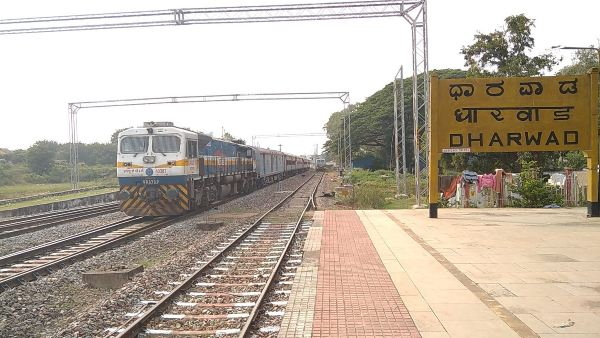 KSR Bengaluru Dharwad Express Special Train Cancelled