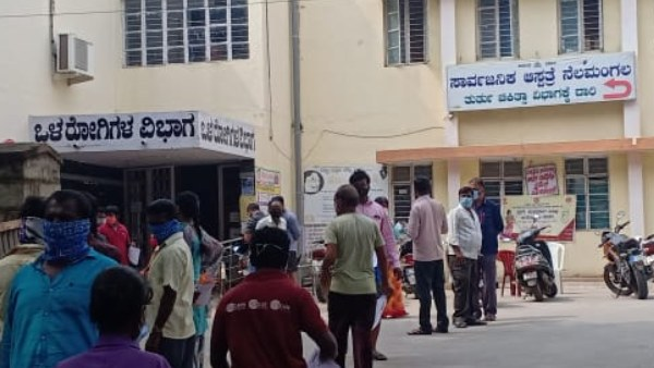 COVID 19 Cases Continue To Rise In Nelamangala