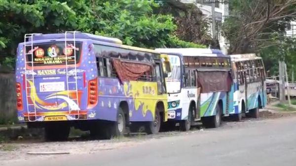 ಮಂಗಳೂರು; ಖಾಸಗಿ ಬಸ್ ಓಡಿಸಲ್ಲ ಎಂದ ಮಾಲೀಕರು!