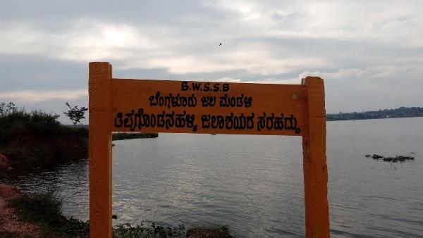 ತಿಪ್ಪಗೊಂಡನಹಳ್ಳಿ ಡ್ಯಾಂ ನೀರು ಬೆಂಗಳೂರಿಗೆ ಬರುವುದು ಮತ್ತಷ್ಟು ವಿಳಂಬ