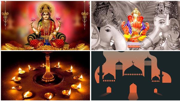 2021: ಶ್ರಾವಣ, ಭಾದ್ರಪದ, ಕಾರ್ತಿಕ, ಅಶ್ವಯುಜ ಮಾಸದ ಹಬ್ಬಹರಿದಿನ, ರಜಾದಿನಗಳ ಪಟ್ಟಿ