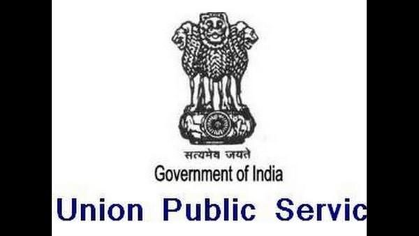 ಎನ್ಡಿಎ ಪರೀಕ್ಷೆ: ಅವಿವಾಹಿತ ಮಹಿಳೆಯರಿಗೆ ಅನುಮತಿ ನೀಡಿದ UPSC