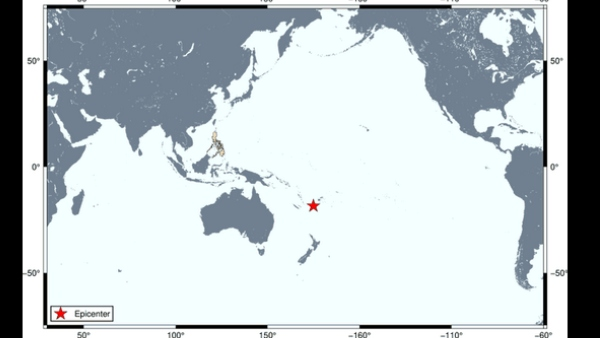 ವನೌಟು ಪ್ರದೇಶದಲ್ಲಿ 7.2 ತೀವ್ರತೆಯ ಭೂಕಂಪ; ಸುನಾಮಿ ಬೆದರಿಕೆ ಇಲ್ಲ