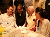 Many Leaders Attended Rahul Gandhi Iftar Party