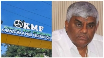 Kmf President Election Postponed By Government