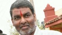 Kmf President Election To Be Held August 31 Balachandra Jarkiholi Bjp