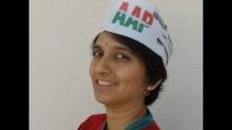 Aap Karnataka Gears Up To 2020 Bbmp Elections