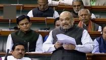Spg Bill Passed In Rajya Sabha After Congress Walkout