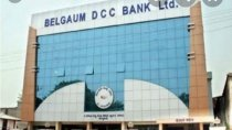 Belgaum Dcc Bank Election Worries The Future Of Cm Yediyurappa And State Bjp Government