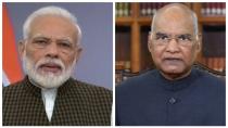 Pm Modi And President Kovind Severe Condolences To Air India Flight Crash Incident