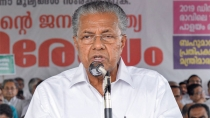 Delta Variant Kerala Cm Asks People To Be Cautious Amid Drop In Covid Infections