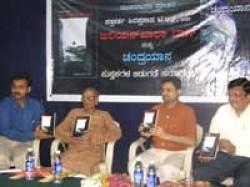 Jallianwala Bagh Chandrayan Tv9 Shivaprasad