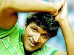 Puneeth Jackie Opens With Bang