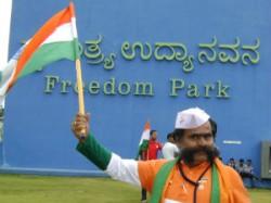 I Am Anna Hazare Public Opinion Freedom Park Aid