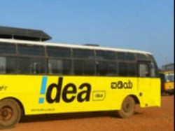 Districts Idea Launched Campaign In Rural Areas Karnataka