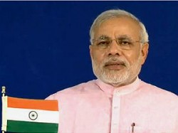 India Never See Dreams Of Becoming Prime Minister Gujarat Cm Modi