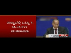 Single Phase Elections On Apr 17th In Karnataka 082230 Pg