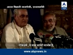 Atal Bihari Vajpayee Is Congress New Weapon Against Modi Lse